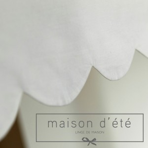 White cotton festooned valance